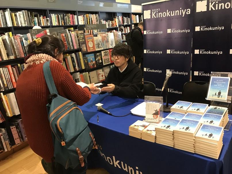 Genki Kawamura 4.JPG