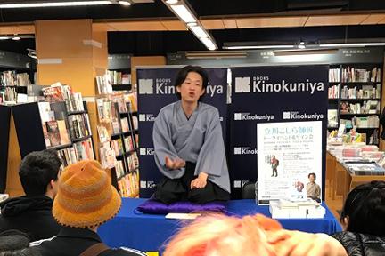 Tatekawa1_cropped.jpg