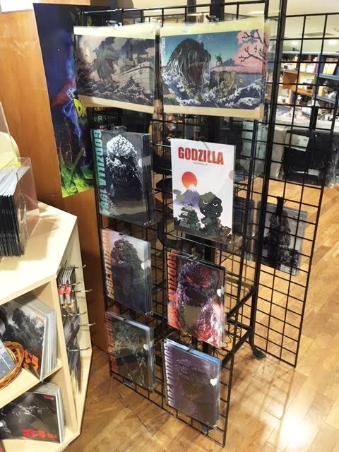 SE Godzilla 2-edit.jpg