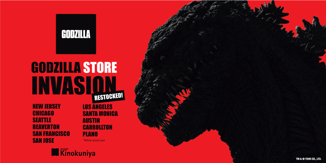 Kinokuniya-Store_tw_1.jpg