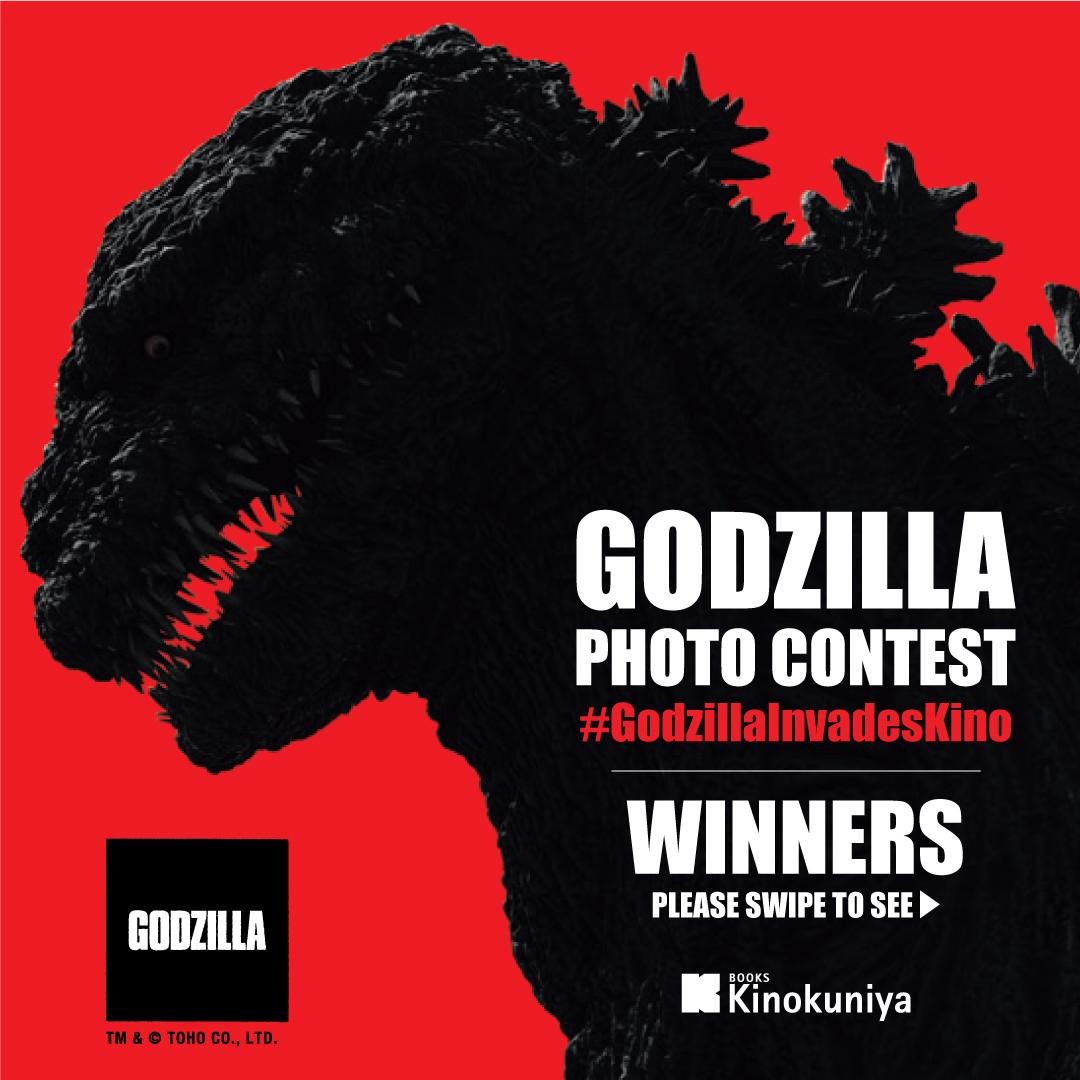 Godzilla-Winners.jpg