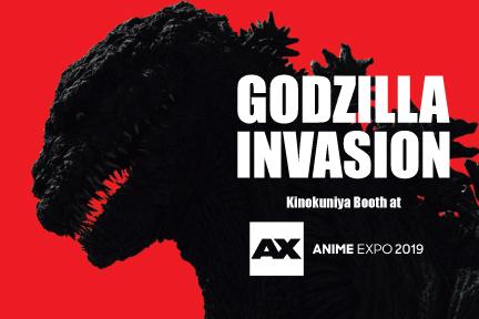 Kinokuniya-Store_Poster.jpg