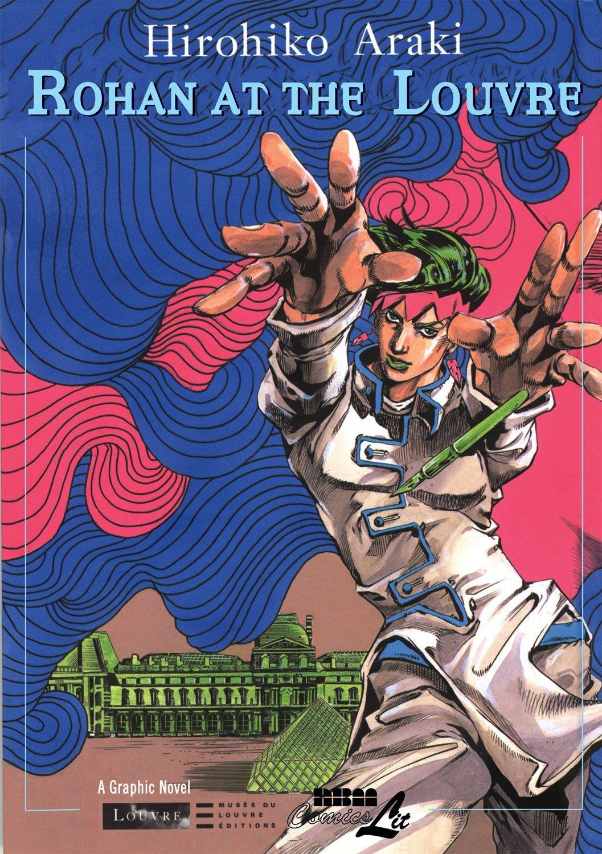 JOJO20 The World of Hirohiko Araki JoJo's Bizarre Adventure Art ...