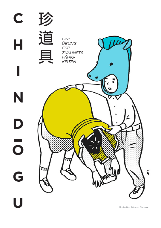 """Poster I designed for the exercise: """"Chindōgu - an exercise for future skills"""""""