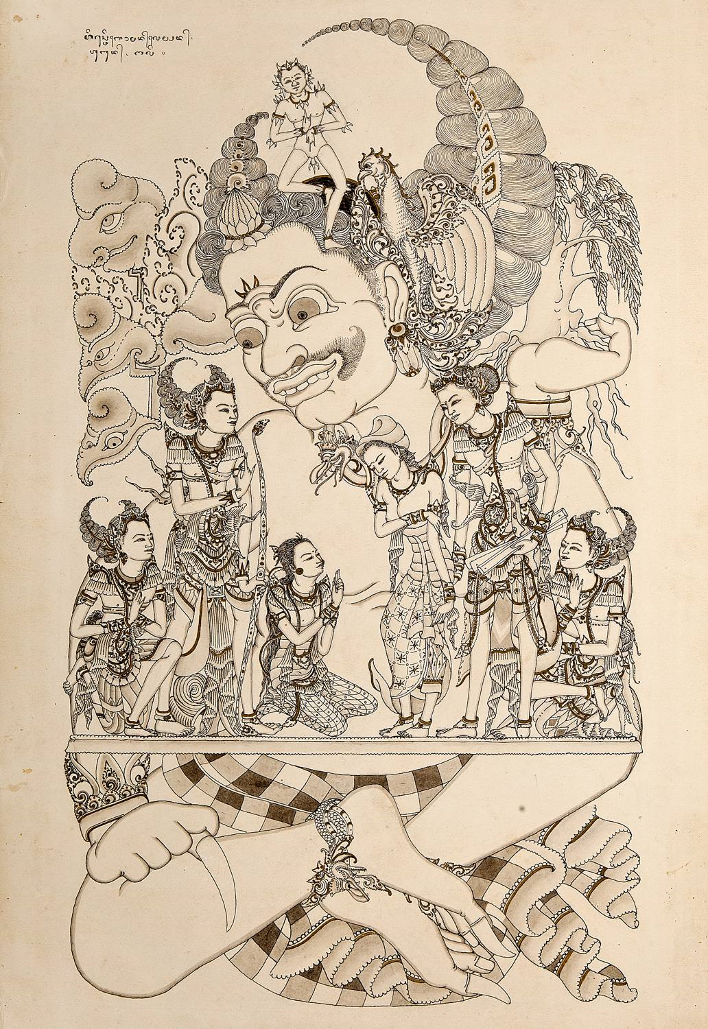 In this 1930s ink on paper drawing from a Mahabharata series, Lempad shows Bima holding his Pandawa siblings, wife, and mother.  Collection of the Leiden Ethnographic Museum