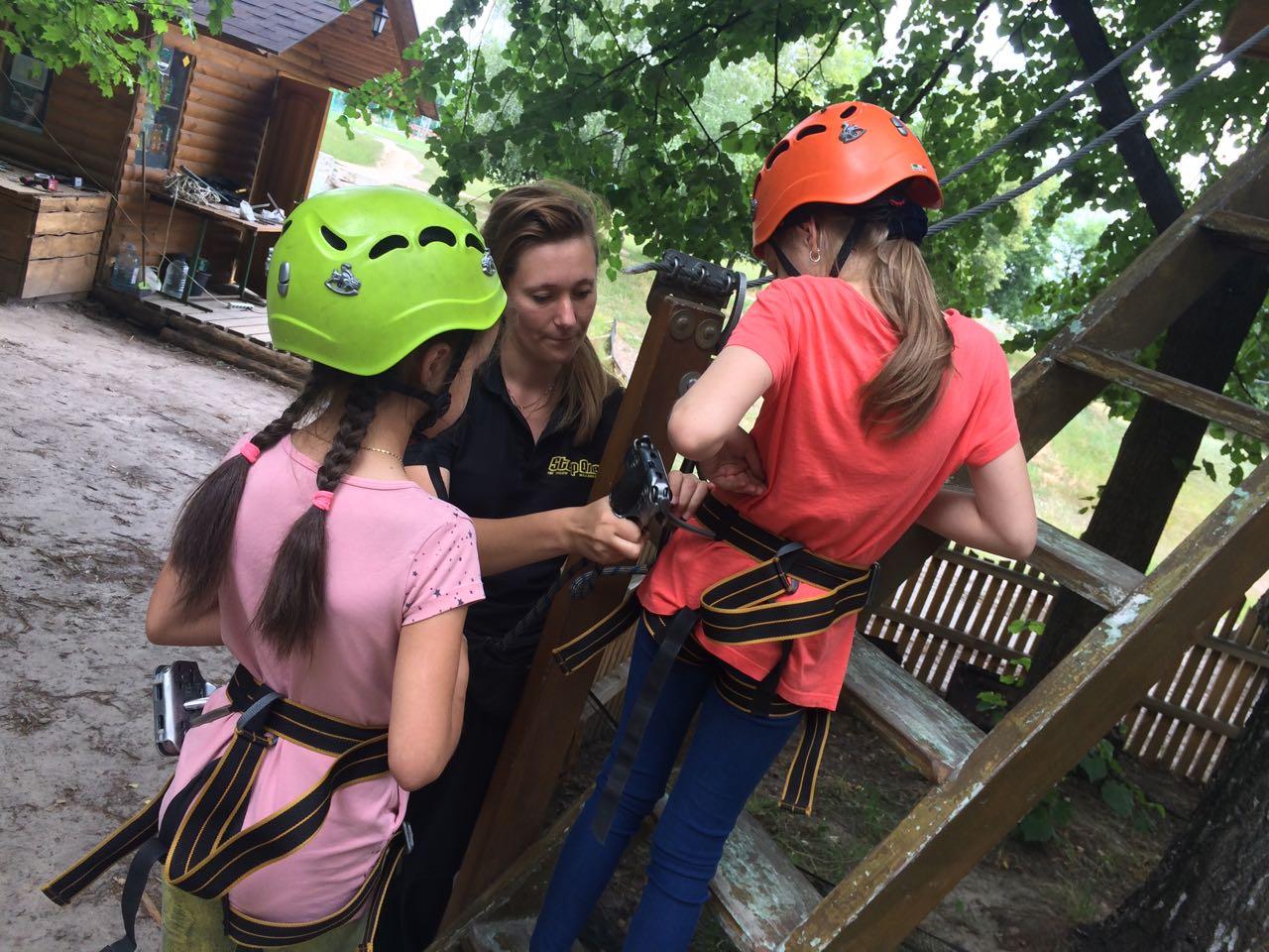 13 школа леді мотузковий парк.jpg