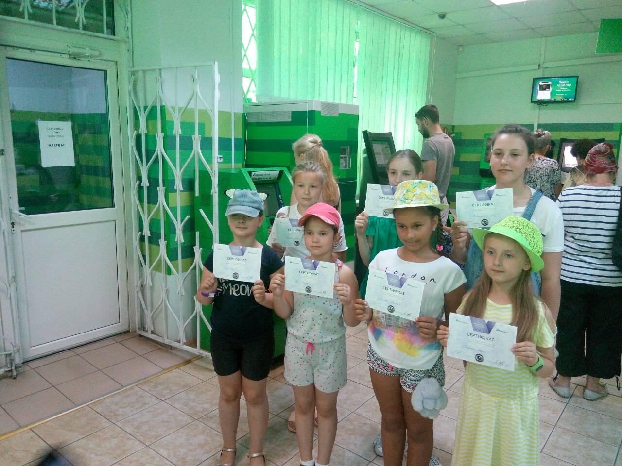 28 школа Леді Табір завершено.jpg