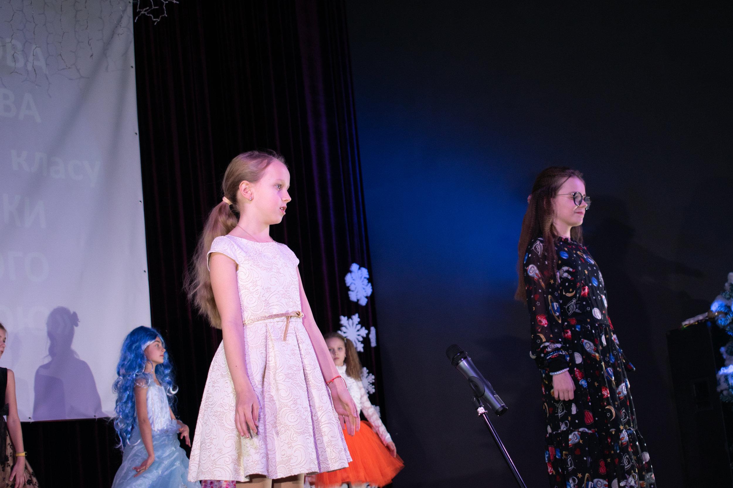 2.Школа Леді_Дівчатка та чарівна куля 2-3 клас.jpg