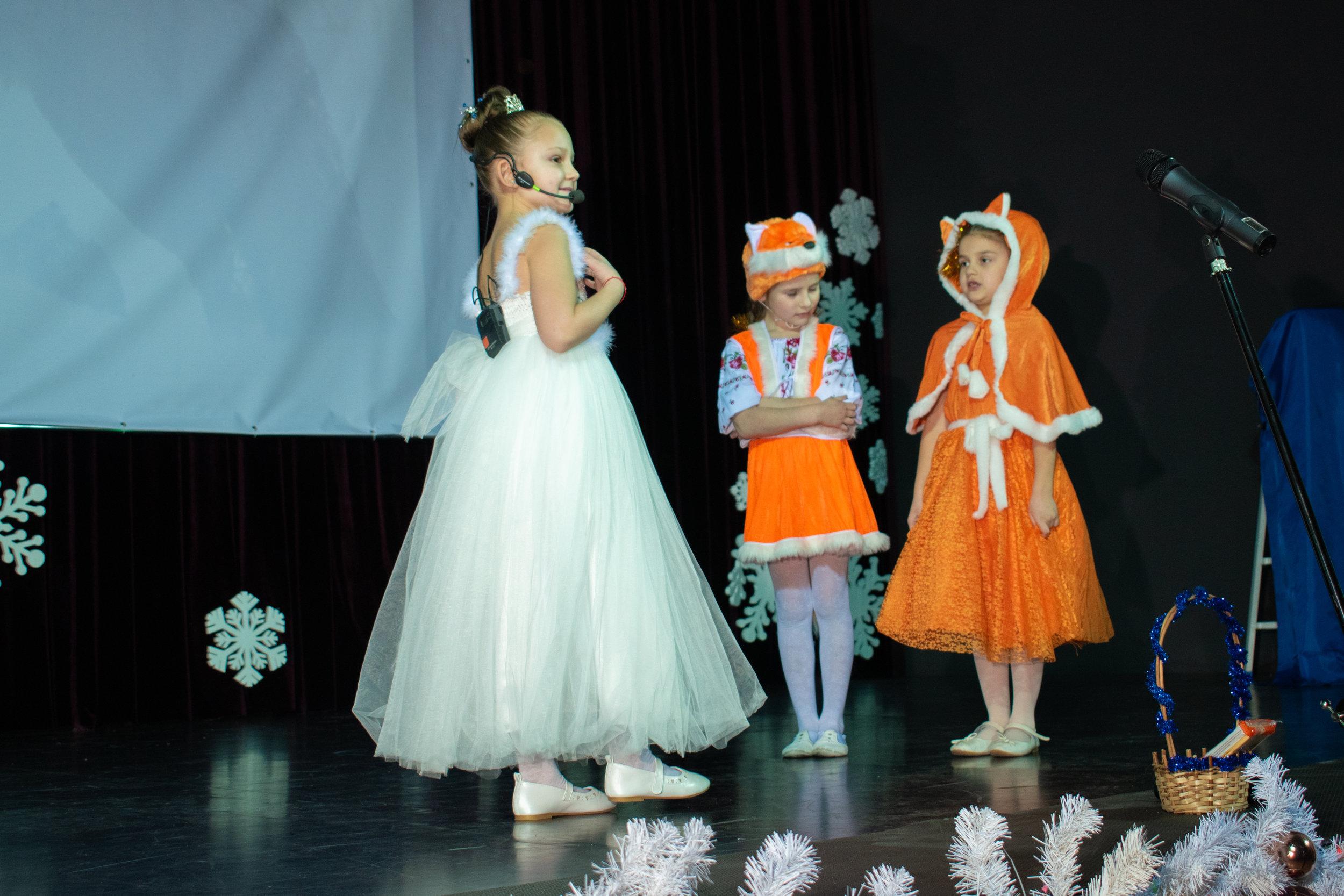 8.Школа Леді_Пригоди в Новий рік.jpg