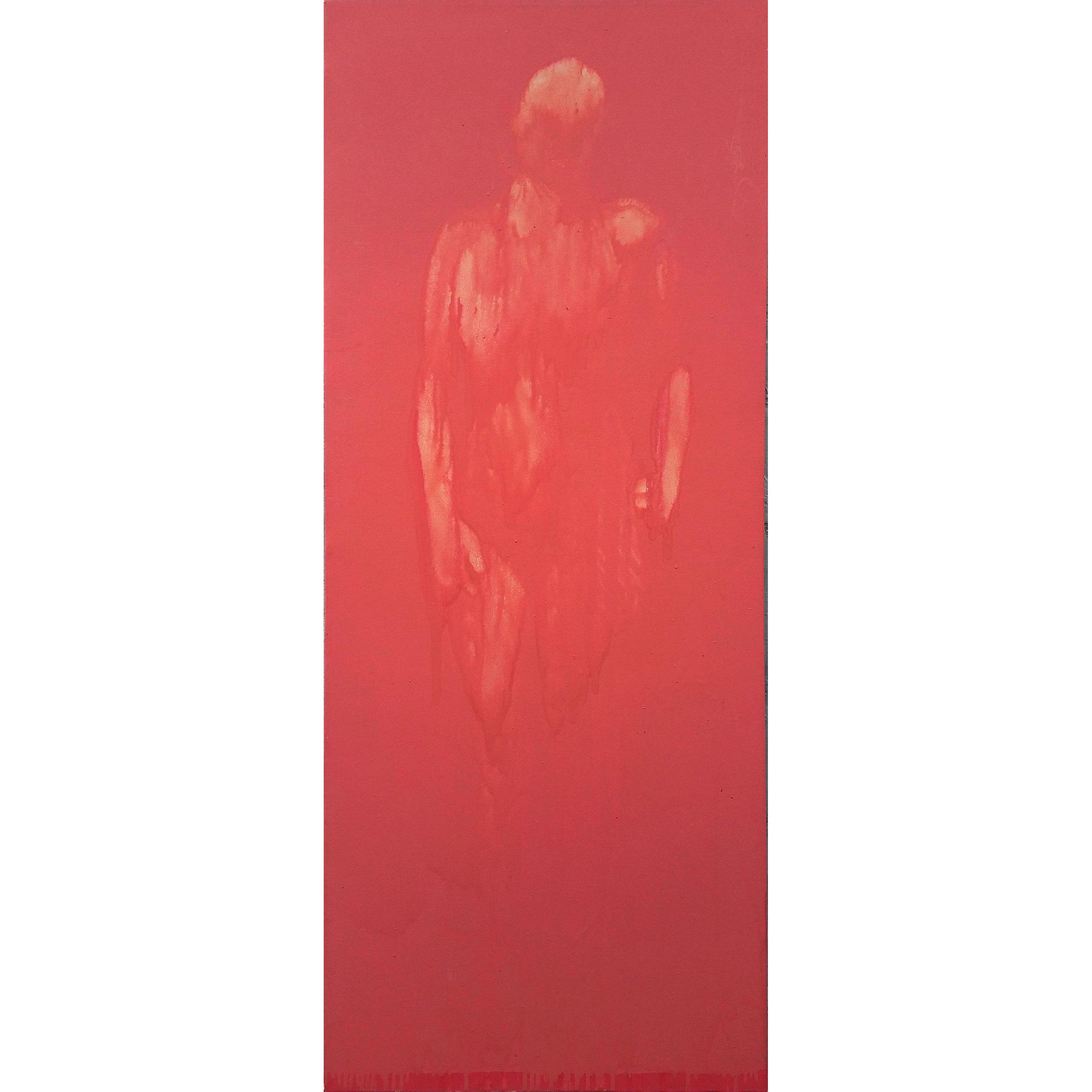 Emerging Figure