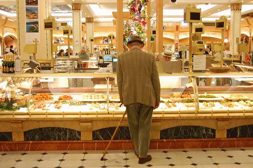Harrods Food Hall