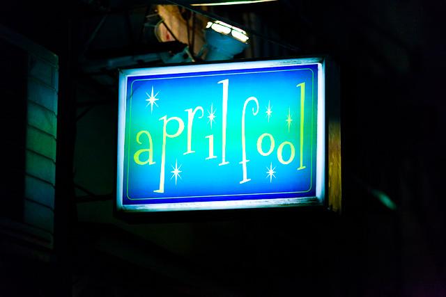 Golden_Gai_April_Fool