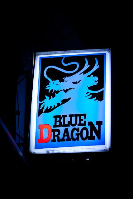 Golden_Gai_Blue_Dragon