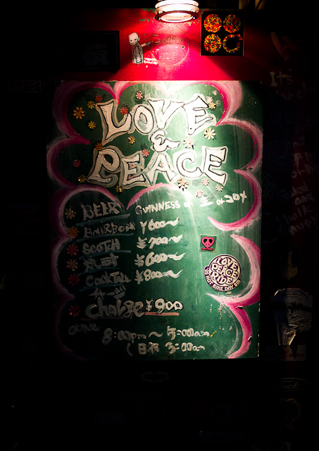 Golden_Gai_Love_and_Peace