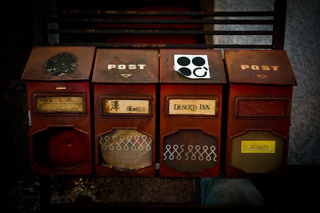 Golden_Gai_Mailboxes
