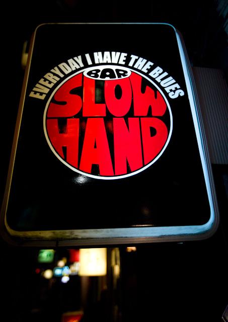 Golden_Gai_Slow_Hand