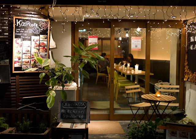 Koop_Cafe