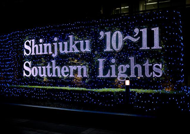 Shinjuku_Shouthern_Lights