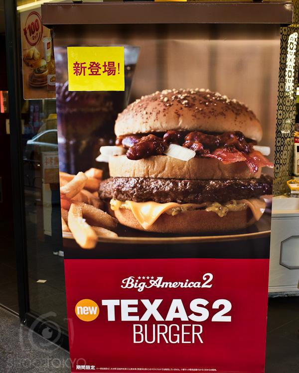 Big_Texas_1