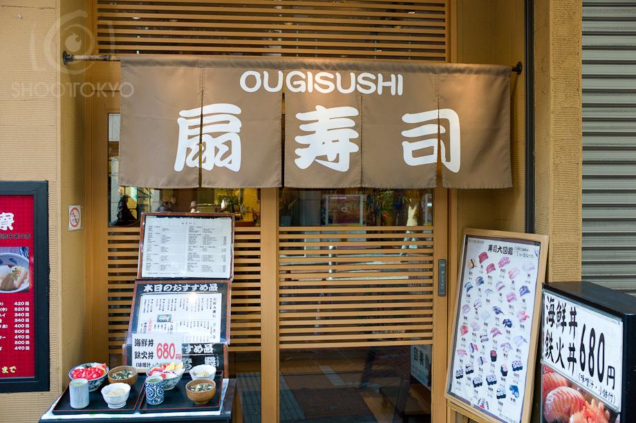 Ougisushi_1