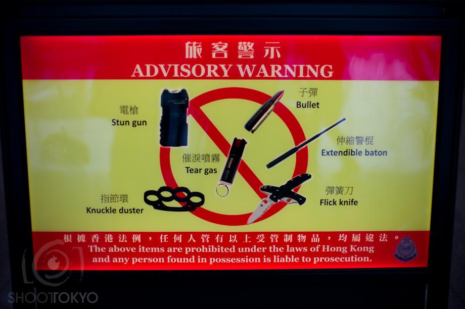 Advisory_Warning