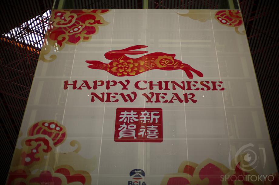 Happy_New_Year!