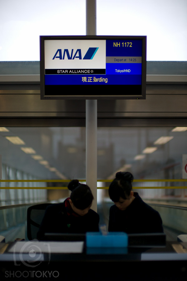 Hong_Kong_Airport_2
