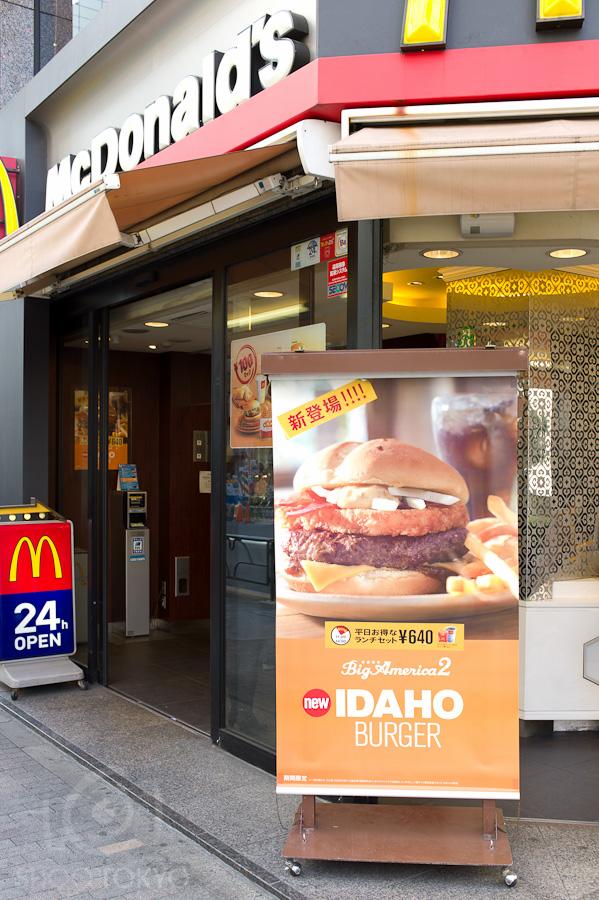 Idaho_Burger