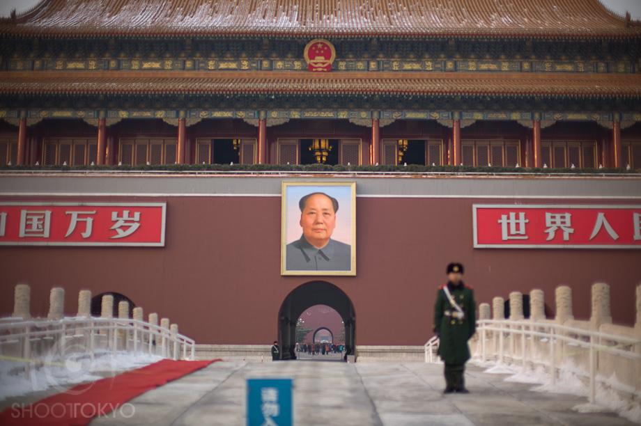 Tiananmen_3