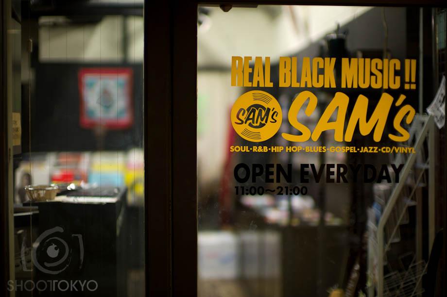 Sam's Real Black Music