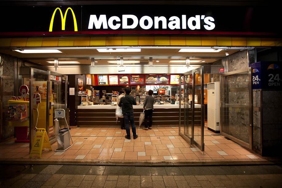 McDonald's in Jiyugaoka, Tokyo, Japan