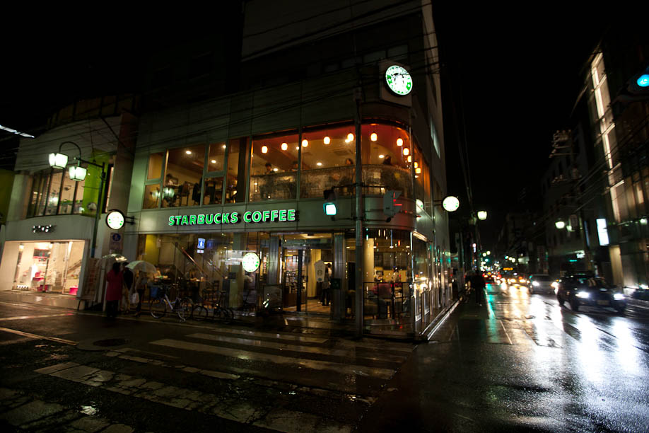 Starbucks, Jiyugaoka, Tokyo, Japan
