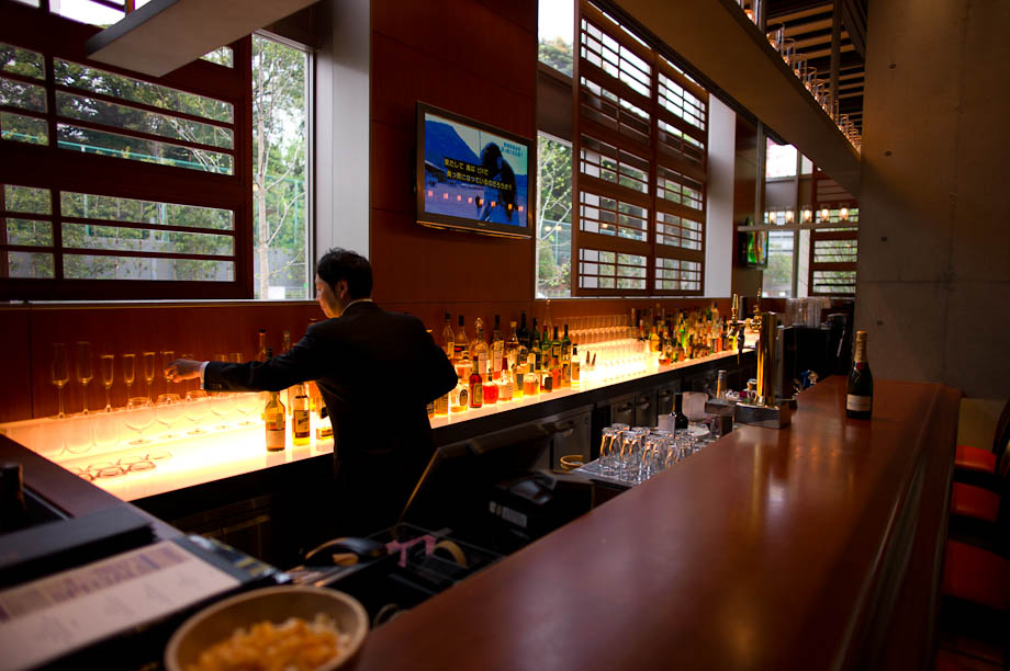 The Traders Bar at The Tokyo American Club in Tokyo, Japan