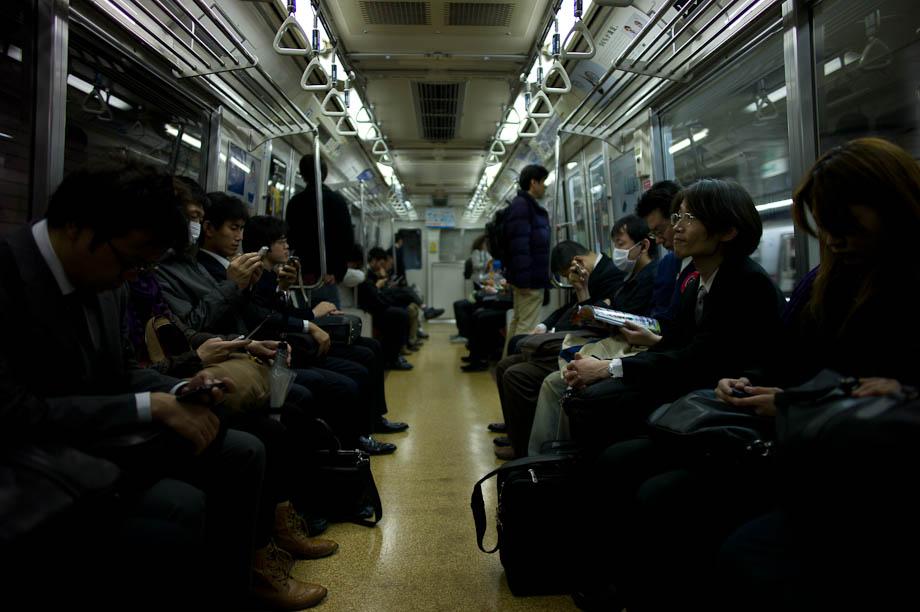 The subway in the basement of Shinjuku Maynds Tower in Tokyo, Japan
