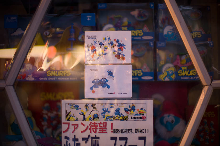 Smurfs are making a come back in Harajuku