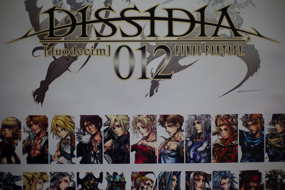 Final Fantasy Ad, Shinjuku, Tokyo, Japan