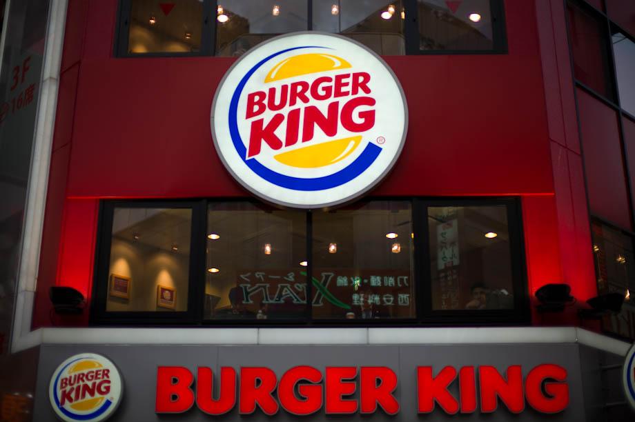 Burger King, Shinjuku, Tokyo, Japan