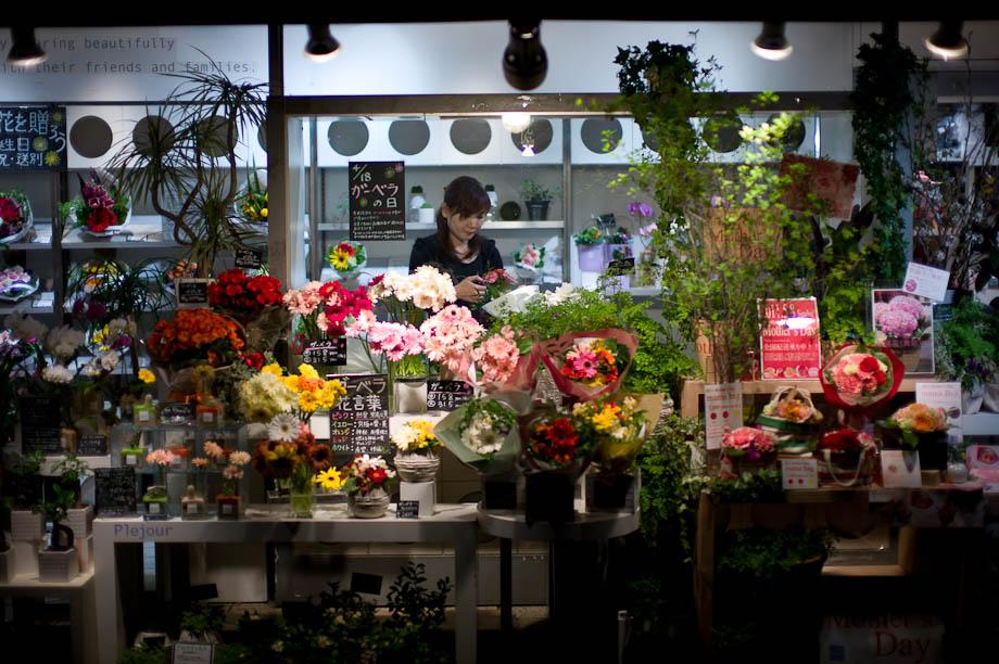 Flower Shop in Shibuya Station in Tokyo, Japan