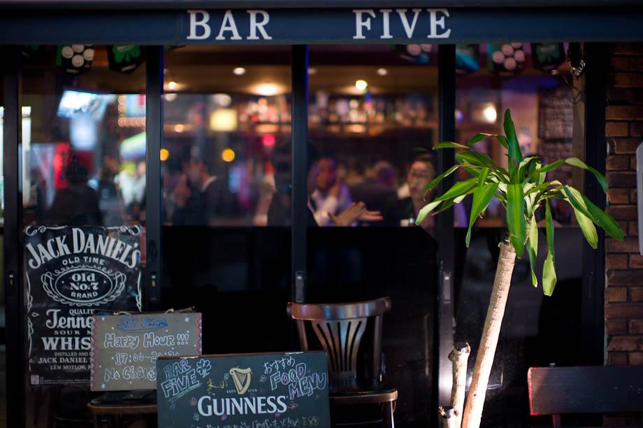 Bar Five in Shibuya, Tokyo, Japan