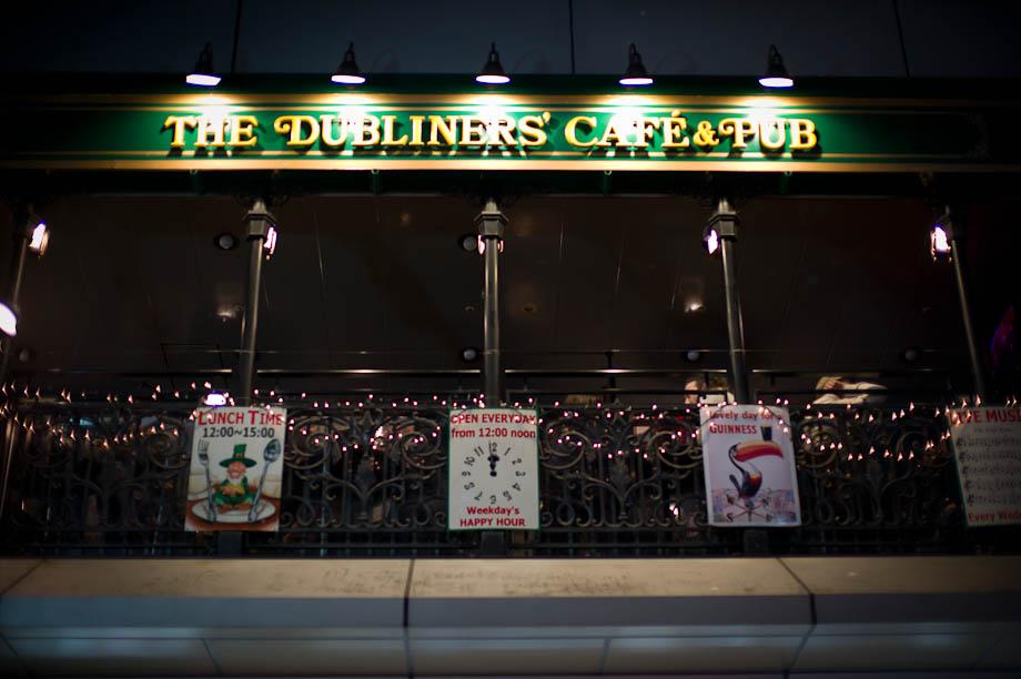 The Dubliners, Shibuya, Tokyo, Japan