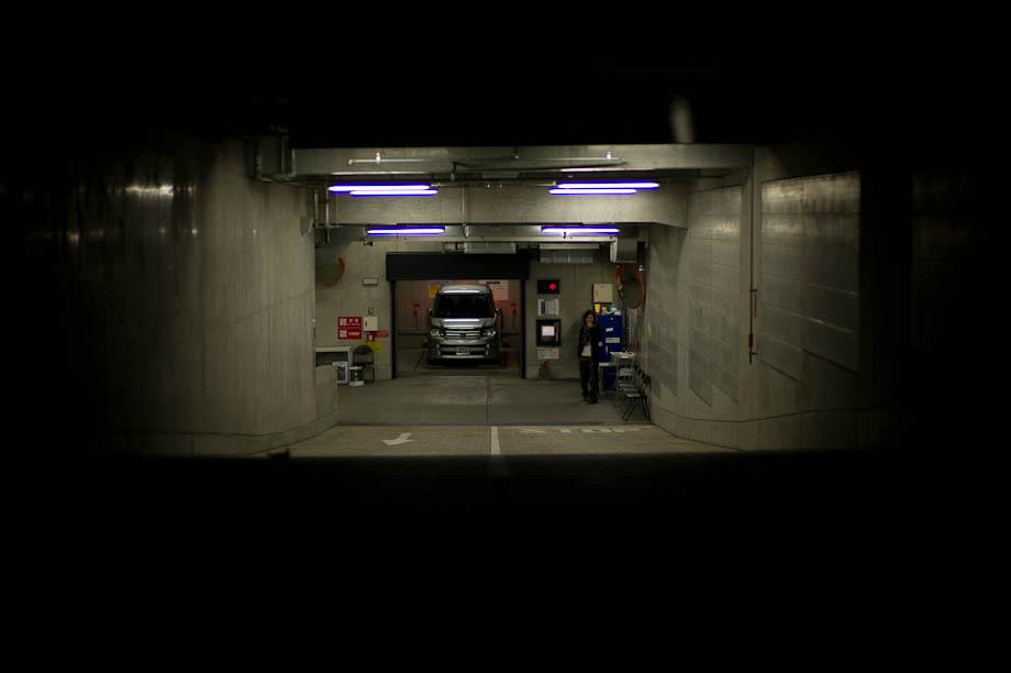 Parking Garage, Shibuya, Tokyo, Japan