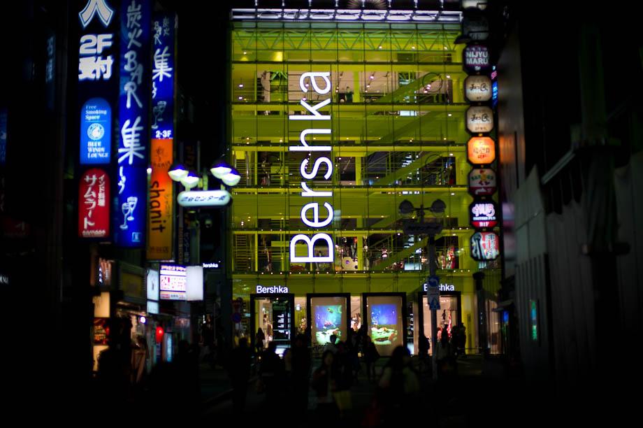 Bershka, Shibuya, Tokyo, Japan