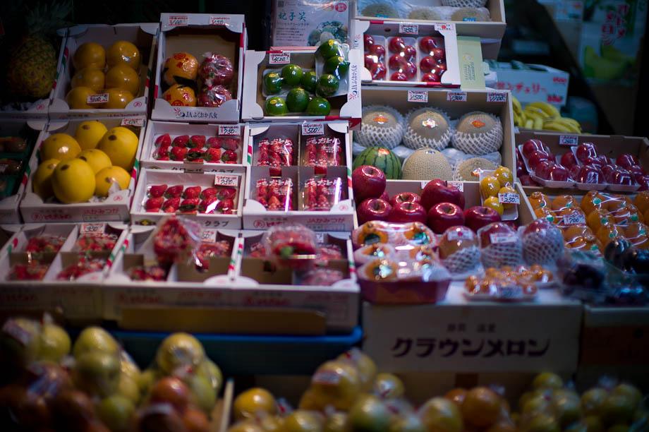 Fruit Stand, Shibuya, Tokyo, Japan