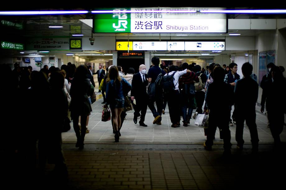 Shibuya Station, Tokyo, Japan