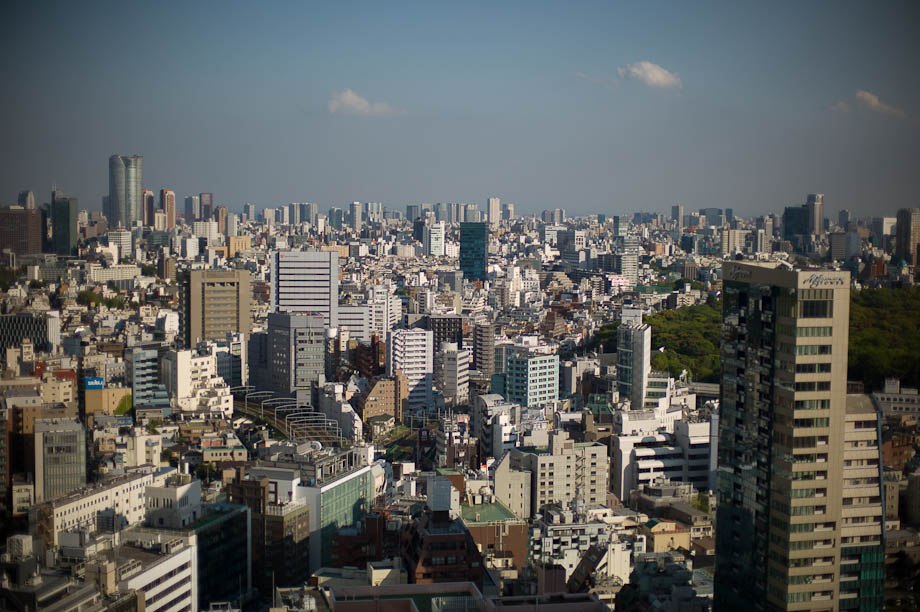 Tokyo, view from Shinjuku Maynds Tower 26th Floor