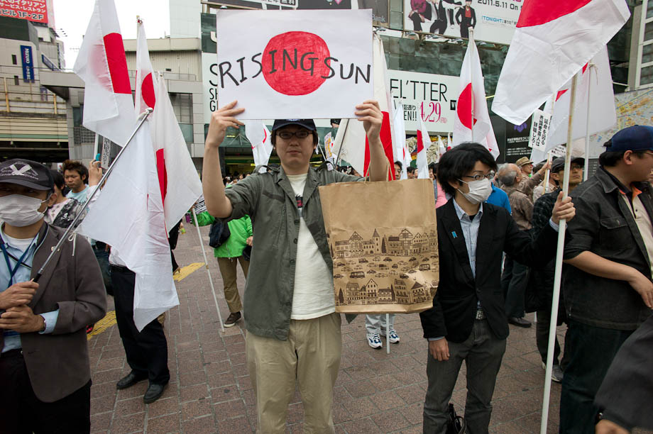 Protests over the Senkaku Islands in Shibuya, Tokyo, Japan