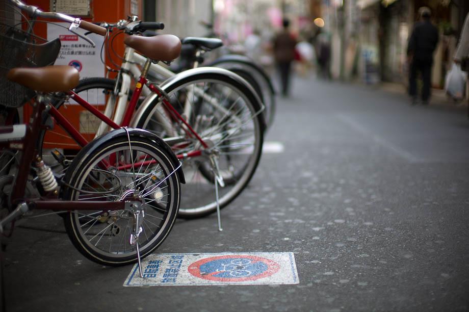 No bike parking signs in Nakameguro, Tokyo, Japan