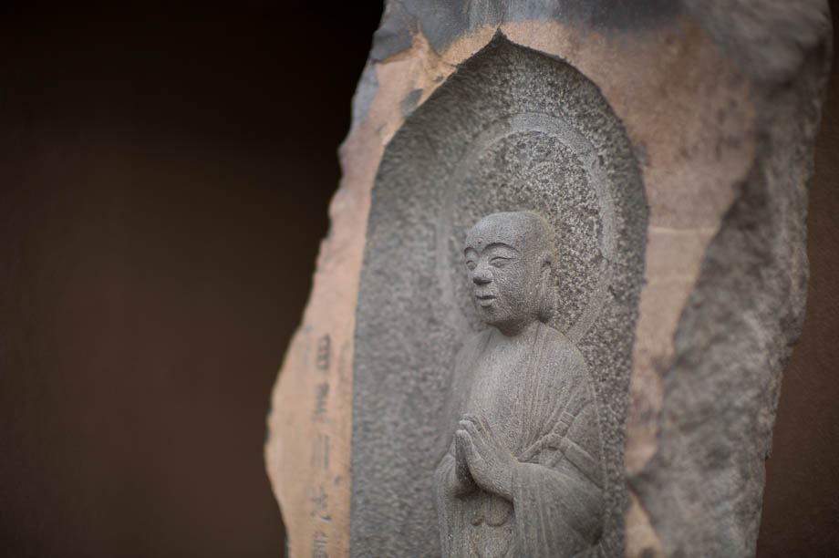 Buddha in Nakameguro, Tokyo, Japan.
