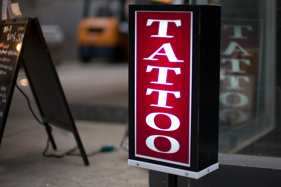 Tattoo in Nakameguro, Tokyo, Japan