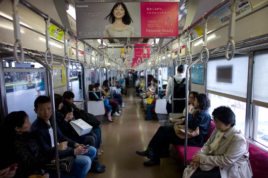 Train to Gakugei-Daigaku Station